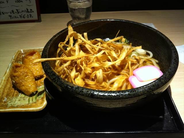 うどんや喜八郎4