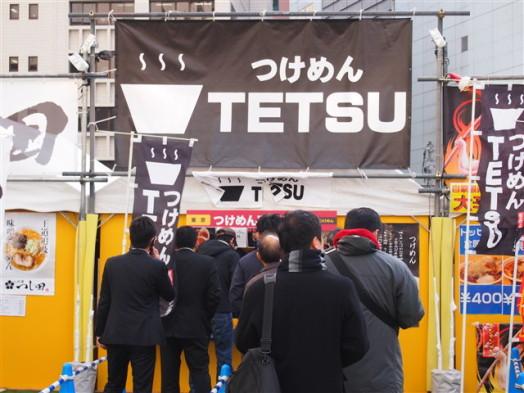 福岡ラーメンショー2013-16