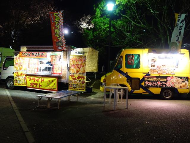 第7回 福岡城さくらまつり夜桜屋台18