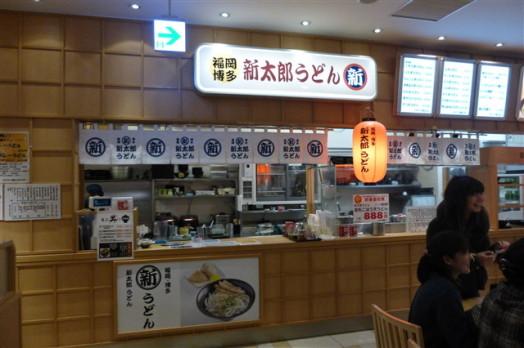 フードコート阪急うまか食堂3