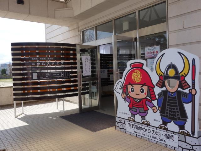 福岡城さくらまつり2015三の丸スクェア2