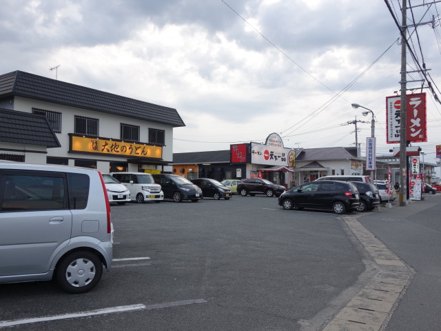 大地のうどん 筑紫野店1