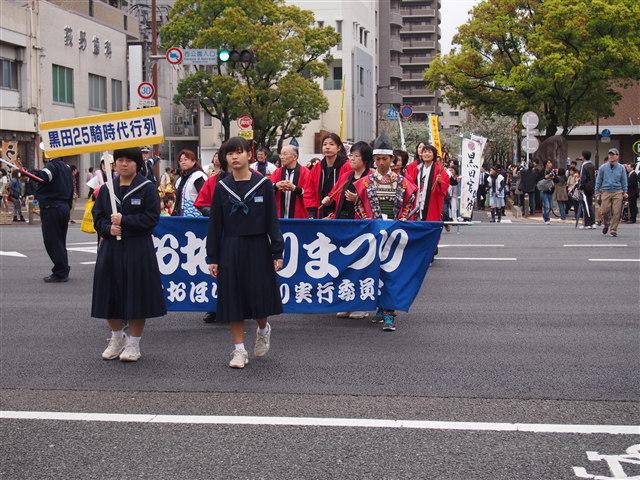 おおほりまつり2014-1