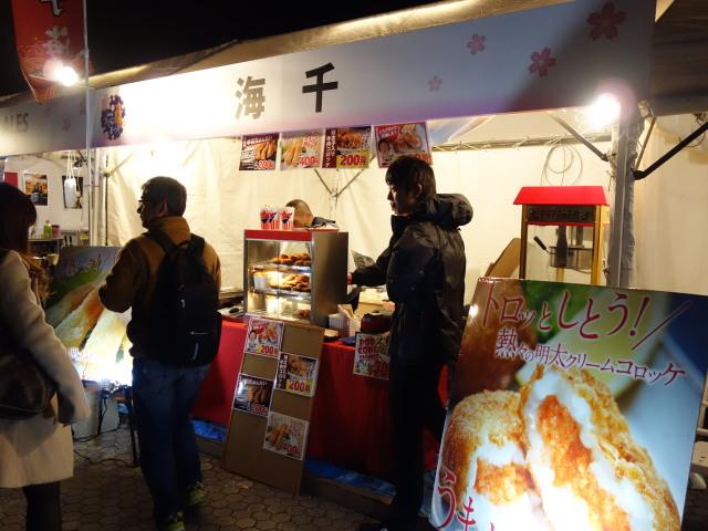 第7回 福岡城さくらまつり夜桜屋台14