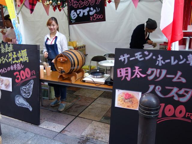 FUKUOKA STREET PARTY-店1