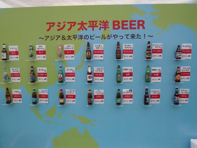 アジア太平洋フェスティバル福岡2014-7