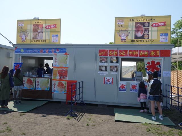 2016年 FUKUOKA 春 肉フェス出店店舗17