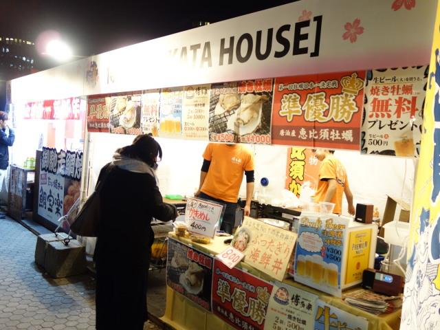 第7回 福岡城さくらまつり夜桜屋台24