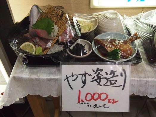 市場食堂 博多 魚がし5