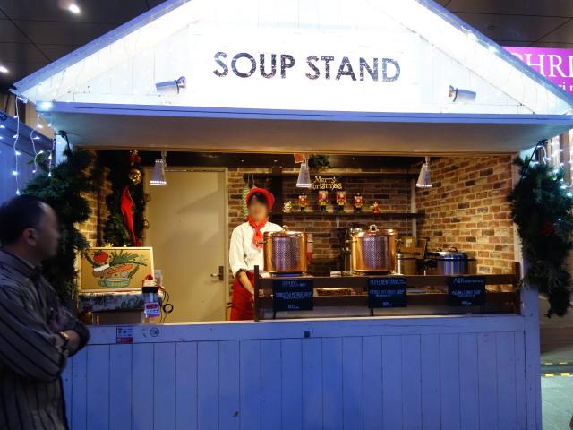 クリスマスマーケットin光の街・博多飲食2