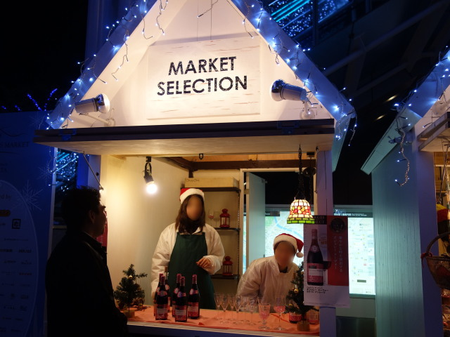 クリスマスマーケット in 光の街・博多-ヒュッテ18