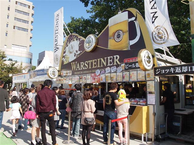 福岡オクトーバーフェスト2014-16