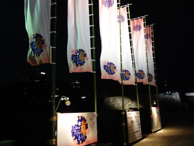 第7回 福岡城さくらまつり夜桜様子1