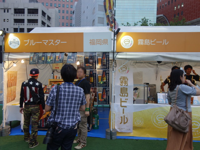 九州ビアフェスティバル2015ビール7