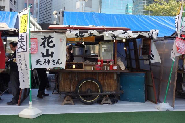 福岡天神ザ・屋台フェスティバル2014-10