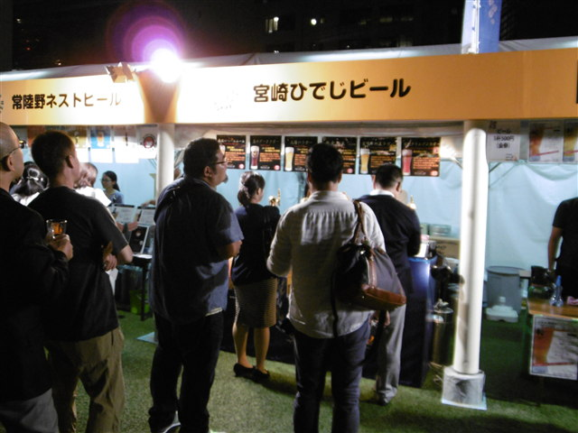 九州ビアフェスティバル2014-9