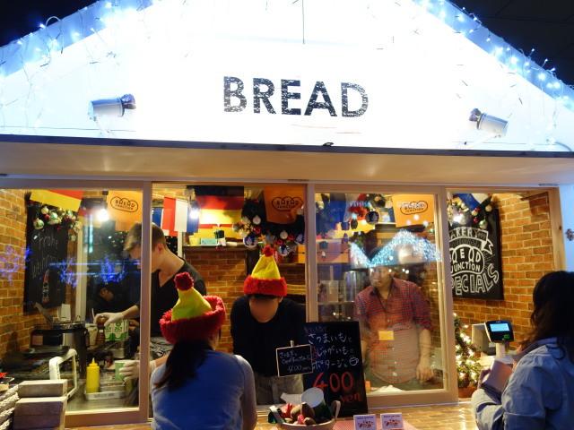 クリスマスマーケット in 光の街・博多-ヒュッテ15