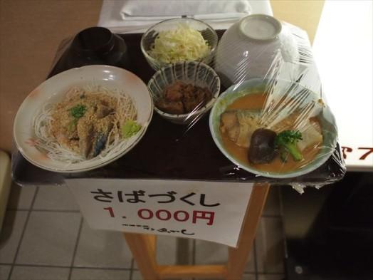 市場食堂 博多 魚がし3