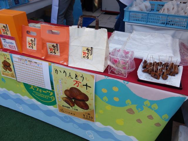 くまモンファン感謝祭2016 in Fukuoka物産展15