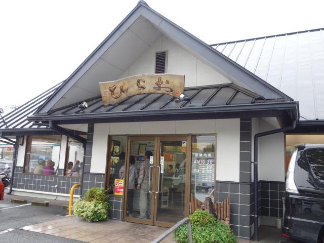 天ぷら ひらお 早良店の様子2