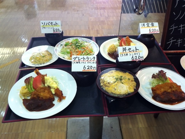 福岡市役所食堂14