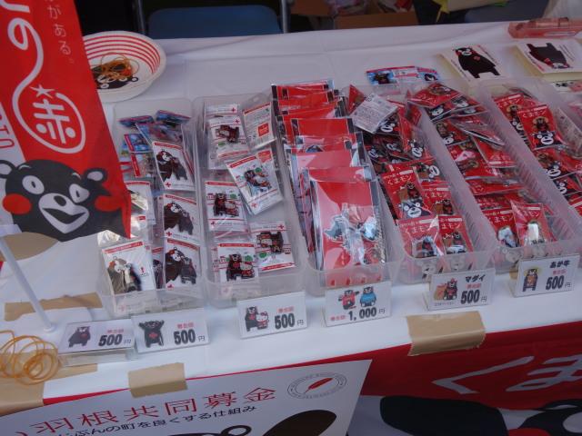 くまモンファン感謝祭2016 in Fukuoka物産展11