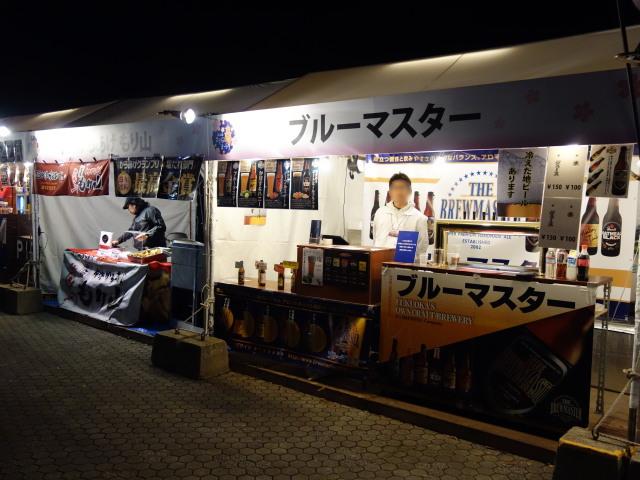 第7回 福岡城さくらまつり夜桜屋台8