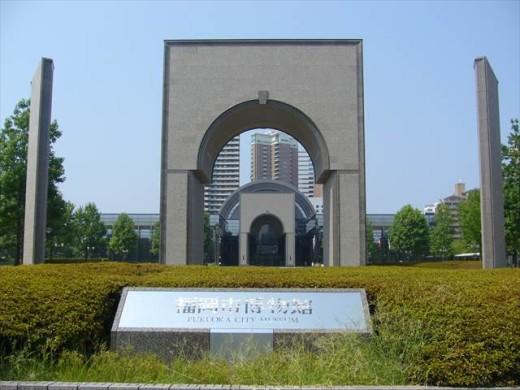 福岡市博物館1