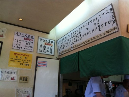 楽ちゃん 港本店4