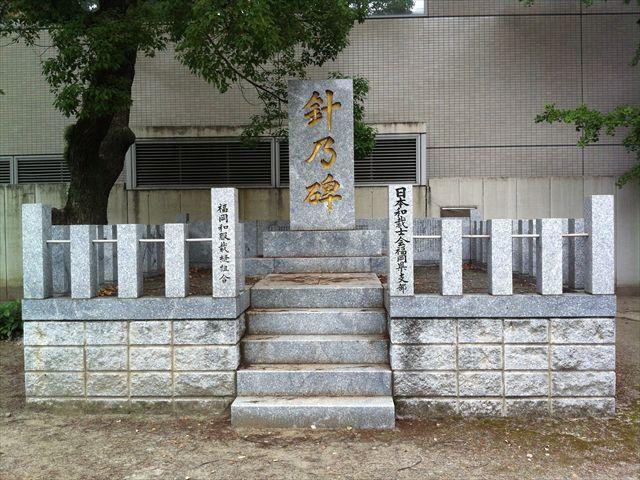 警固神社15