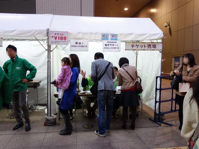 FUKUOKA STREET PARTY-様子5