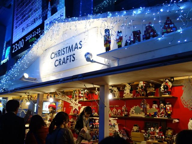 クリスマスマーケット in 光の街・博多-ヒュッテ16