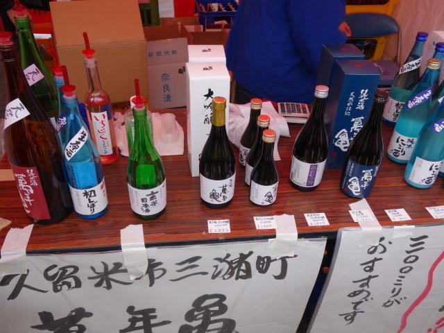 第21回 城島酒蔵びらき即売6