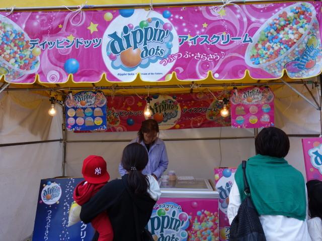 西公園桜2015屋台3