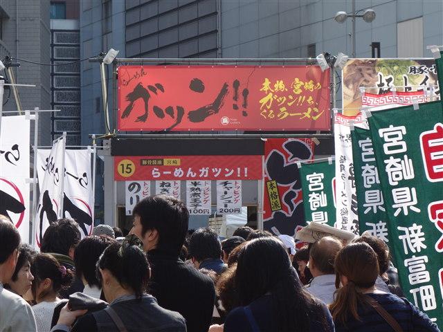 福岡ラーメンショー2014(第二幕)店15
