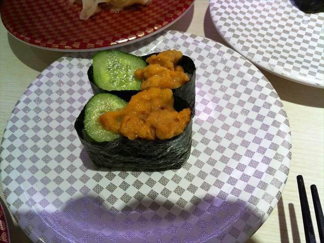 ①魚べい6