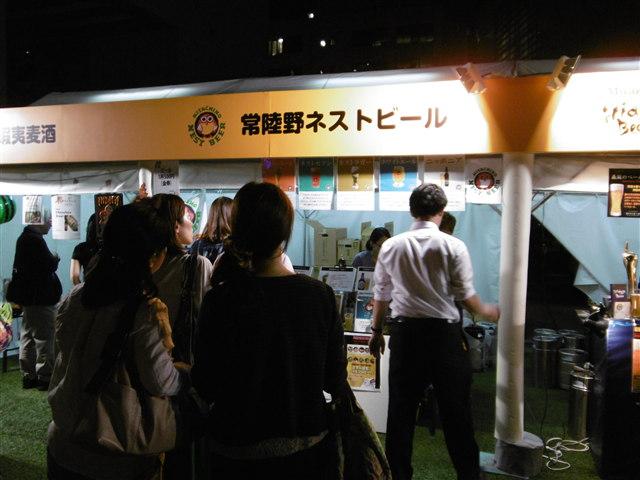 九州ビアフェスティバル2014-7