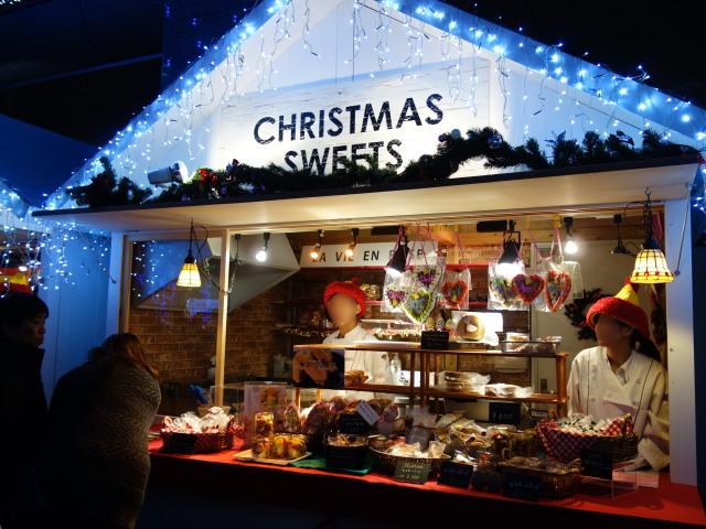 クリスマスマーケット in 光の街・博多-ヒュッテ13