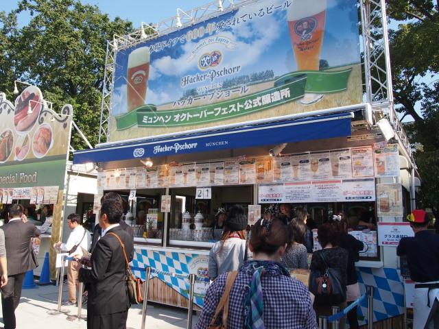 福岡オクトーバーフェスト2014-14