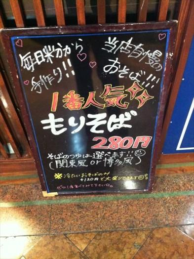 雅隆製麺2