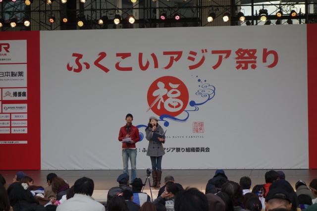 ふくこいアジア祭り2014-12