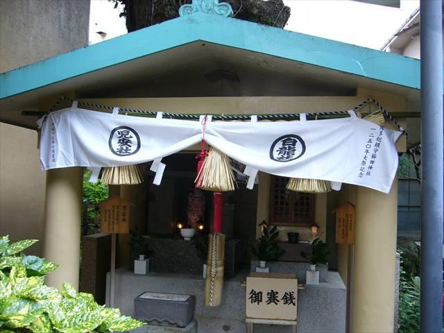 櫛田神社児安社