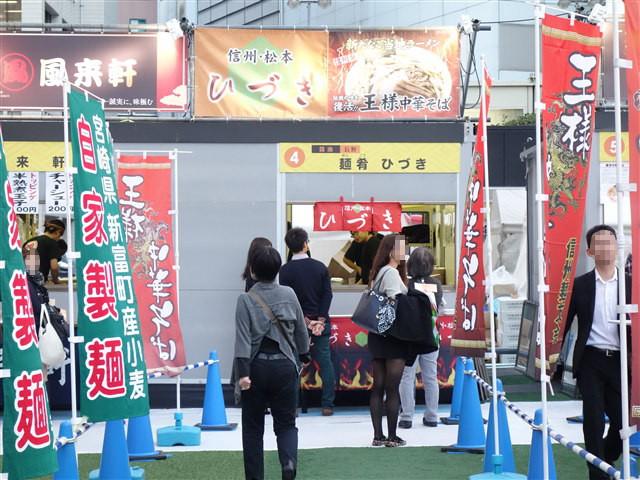 福岡ラーメンショー2014(第一幕)店4