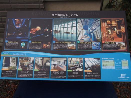 関門海峡ミュージアム8