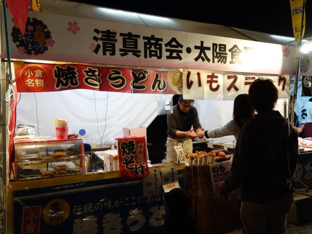 福岡城さくらまつり2015(夜桜)屋台6