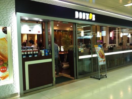 ドトールコーヒーショップ 地下鉄博多駅博多口店1