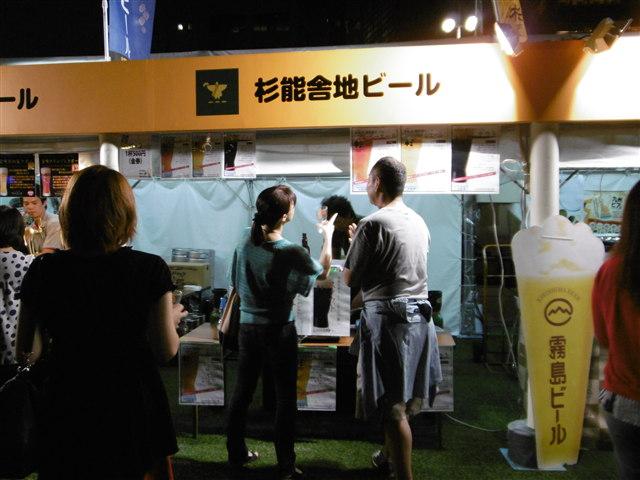 九州ビアフェスティバル2014-8