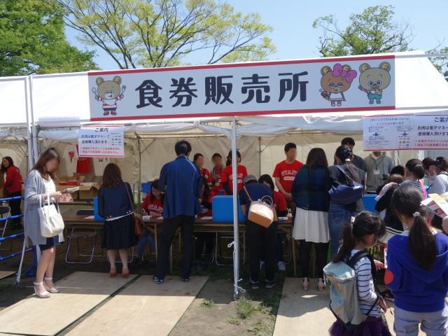 2016年 FUKUOKA 春 肉フェス様子3
