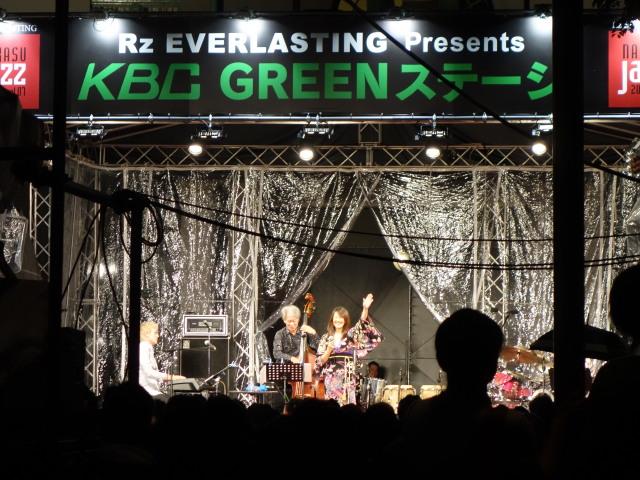KBC GREENステージ4