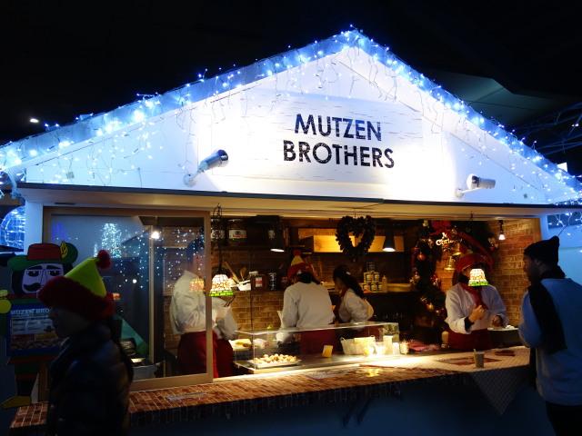 クリスマスマーケット in 光の街・博多-ヒュッテ12